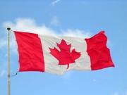 Иммиграция в Канаду,  Германию,  Голландию,  визовая поддержка,  обучение