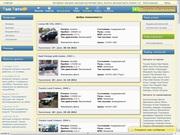 Продам интернет-магазин автозапчастей