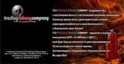 огнетушители ОПУ5 - 2300тг,  реклама по всему РК(1)