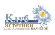 Курсы косметологов.