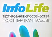 Начний Бизнес с Info Life