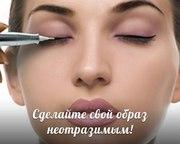 Татуаж (перманентный макияж) Саида -Актобе , качественно и естественно