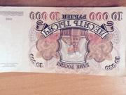 Банкноты рублей купер