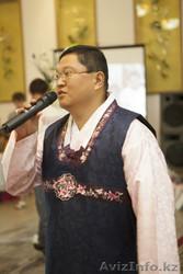 Корейский тамада-певец в Актобе