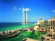 Обучение в Дубае