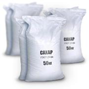 Сахар  на экспорт Украина(производитель) для Казахстана
